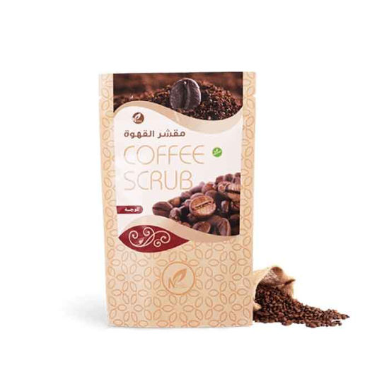 Picture of NV-Coffee Body Scrub - Powder
