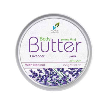 Picture of NV-Lavender Body Butter