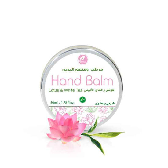 Picture of NV-Lotus and White Tea Hand Balm