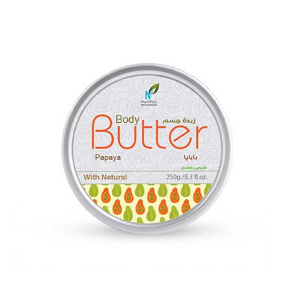 Picture of NV-Papaya Body Butter