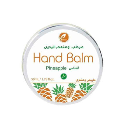 Picture of NV-Pineapple Hand Balm