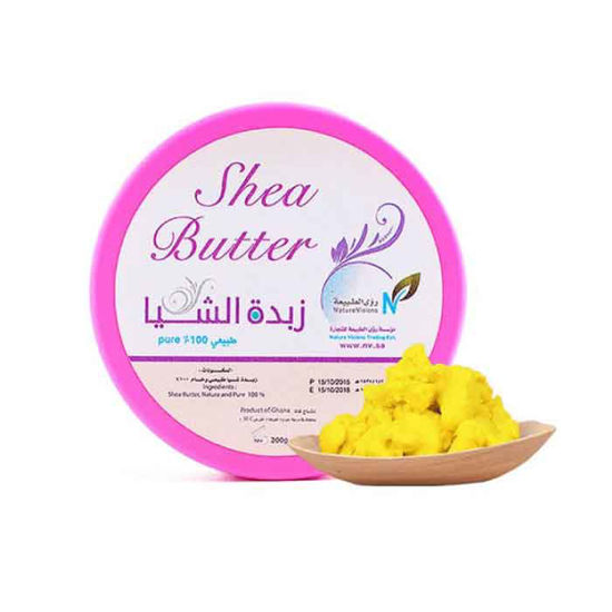 Picture of NV-Shea Butter -Yellow